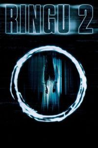 Nonton Film Ring 2 (1999) Subtitle Indonesia Streaming Movie Download
