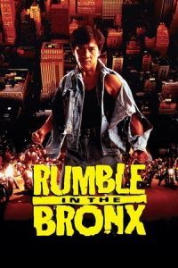 Nonton Film Rumble in the Bronx (1995) Subtitle Indonesia Streaming Movie Download