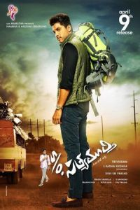 Nonton Film S/O Satyamurthy (2015) Subtitle Indonesia Streaming Movie Download