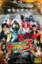 Nonton Film Superhero Wars GP: Kamen Rider #3 (2015) Subtitle Indonesia Streaming Movie Download