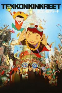Nonton Film Tekkonkinkreet (2006) Subtitle Indonesia Streaming Movie Download