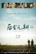 Nonton Film The Continent (2014) Subtitle Indonesia Streaming Movie Download