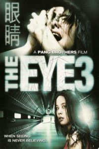 Nonton Film The Eye 3 (2005) Subtitle Indonesia Streaming Movie Download