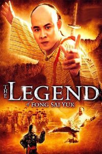 Nonton Film The Legend (1993) Subtitle Indonesia Streaming Movie Download