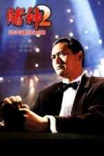 Nonton Film The Return of the God of Gamblers (1994) Subtitle Indonesia Streaming Movie Download