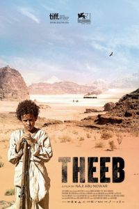 Nonton Film Theeb (2014) Subtitle Indonesia Streaming Movie Download