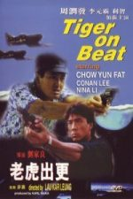 Nonton Film Tiger on Beat (1988) Subtitle Indonesia Streaming Movie Download