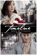 Nonton Film Timeline (2014) Subtitle Indonesia Streaming Movie Download