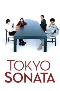 Nonton Film Tokyo Sonata (2008) Subtitle Indonesia Streaming Movie Download