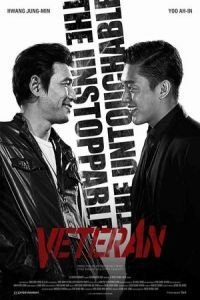 Nonton Film Veteran (2015) Subtitle Indonesia Streaming Movie Download