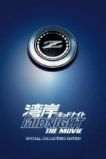 Nonton Film Wangan Midnight: The Movie (2009) Subtitle Indonesia Streaming Movie Download