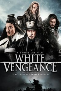 Nonton Film White Vengeance (2011) Subtitle Indonesia Streaming Movie Download