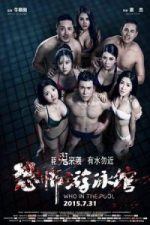 Nonton Film Who in the Pool (2015) Subtitle Indonesia Streaming Movie Download