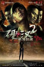Nonton Film Ying han 2 (2011) Subtitle Indonesia Streaming Movie Download