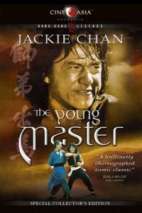 Nonton Film The Young Master (1980) Subtitle Indonesia Streaming Movie Download
