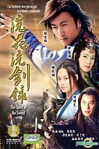 Nonton Film The Spirit of the Swords (2015) Subtitle Indonesia Streaming Movie Download