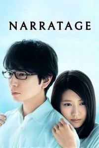 Nonton Film Narratage (2017) Subtitle Indonesia Streaming Movie Download