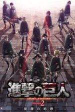 Nonton Film Attack on Titan: The Roar of Awakening (2018) Subtitle Indonesia Streaming Movie Download