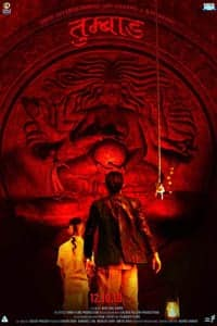 Nonton Film Tumbbad (2018) Subtitle Indonesia Streaming Movie Download