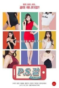 Nonton Film P.S. Girls (2016) Subtitle Indonesia Streaming Movie Download