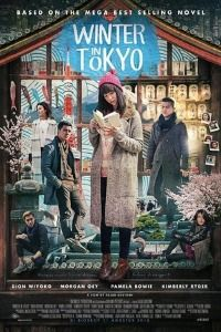 Nonton Film Winter in Tokyo (2016) Subtitle Indonesia Streaming Movie Download