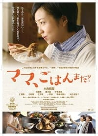 Nonton Film What's for Dinner, Mom? (2016) Subtitle Indonesia Streaming Movie Download