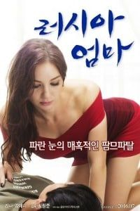 Nonton Film Russian Mom (2016) Subtitle Indonesia Streaming Movie Download