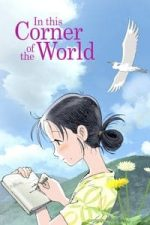 Nonton Film In This Corner of the World (2016) Subtitle Indonesia Streaming Movie Download