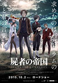 Nonton Film The Empire of Corpses (2015) Subtitle Indonesia Streaming Movie Download