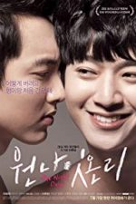 Nonton Film One Night Only (2014) Subtitle Indonesia Streaming Movie Download