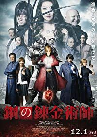 Nonton Film Fullmetal Alchemist (2017) Subtitle Indonesia Streaming Movie Download