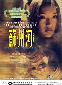 Nonton Film Suzhou River (2000) Subtitle Indonesia Streaming Movie Download