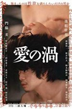 Nonton Film Love's Whirlpool (2014) Subtitle Indonesia Streaming Movie Download