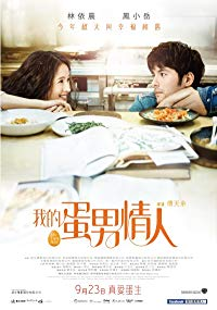 Nonton Film My Egg Boy (2016) Subtitle Indonesia Streaming Movie Download