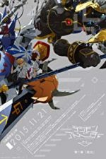 Nonton Film Digimon Adventure Tri. – Chapter 1: Reunion (2015) Subtitle Indonesia Streaming Movie Download