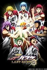 Nonton Film Kuroko no Basket: Last Game (2017) Subtitle Indonesia Streaming Movie Download