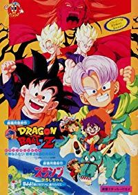 Nonton Film Dragon Ball Z: Broly – Second Coming (1994) Subtitle Indonesia Streaming Movie Download