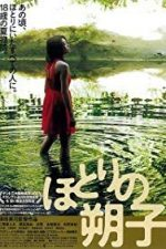 Nonton Film Au revoir l'été (2013) Subtitle Indonesia Streaming Movie Download