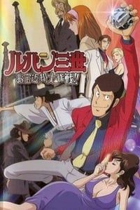 Nonton Film Lupin III: Operation Return the Treasure (2003) Subtitle Indonesia Streaming Movie Download