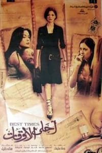 Nonton Film Best Times (2004) Subtitle Indonesia Streaming Movie Download