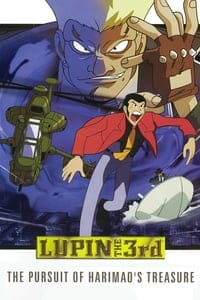 Nonton Film Lupin III: The Pursuit of Harimao's Treasure (1995) Subtitle Indonesia Streaming Movie Download