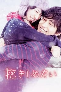Nonton Film I Just Wanna Hug You (2014) Subtitle Indonesia Streaming Movie Download