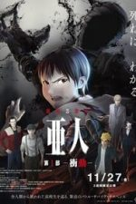 Nonton Film Ajin: Demi-Human – Compel (2015) Subtitle Indonesia Streaming Movie Download