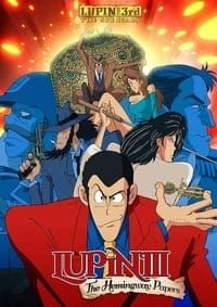 Nonton Film Lupin the 3rd: The Hemingway Papers (1990) Subtitle Indonesia Streaming Movie Download