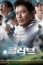 Nonton Film Glove (2011) Subtitle Indonesia Streaming Movie Download