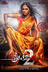 Nonton Film Prema Katha Chithram 2 (2019) Subtitle Indonesia Streaming Movie Download