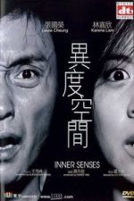 Nonton Film Yee do hung gaan (2002) Subtitle Indonesia Streaming Movie Download