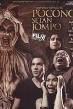 Nonton Film Pocong Setan Jompo (2009) Subtitle Indonesia Streaming Movie Download