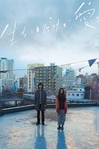 Nonton Film Love At Least (2018) Subtitle Indonesia Streaming Movie Download