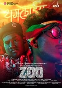 Nonton Film Zoo (2016) Subtitle Indonesia Streaming Movie Download
